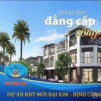 Chỉ từ 4,5 tỷ sở hữu ngay shophouse ngay KĐT Định Công - Hoàng Mai  - Lợi nhuận tới 70%