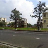 Bán đất Dương Thị Giang, giá 1.7 tỷ, sổ hồng riêng