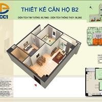 Bán chung cư PCC1, Ba La, Hà Đông, diện tích 56m2, căn thiết kế đẹp, tầng đẹp