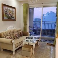 Cho thuê căn hộ Galaxy 9, Nguyễn Khoái - Quận 4, liên hệ