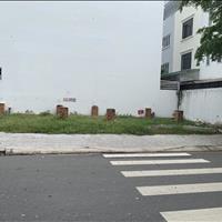 Bán đất 80m2 góc 2 mặt tiền Nguyễn Văn Thương, phường 25, Bình Thạnh, sổ hồng riêng, thổ cư 100%