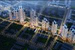 Dự án chung cư BID Residence - ảnh tổng quan - 2