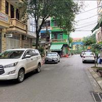 Muốn bán nhà tại Hoàng Quốc Việt - Cầu Giấy, gara, kinh doanh, 60m2, 3 tầng, 6.8 tỷ