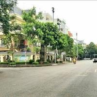 Bán liền kề Tằm Dâu, Việt Hưng 96m2 x 5 tầng, đường 25m kinh doanh văn phòng