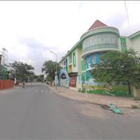 Bán đất quận Bình Thạnh - Hồ Chí Minh giá 2 tỷ