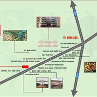 Bán đất nền dự án Đồng Xoài - Bình Phước giá 300 triệu