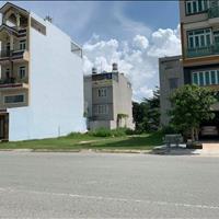 Ngân hàng thông báo thanh lý đất nền dự án khu đô thị Tên Lửa 2 sổ hồng riêng