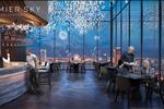 Dự án Premier Sky Residences Đà Nẵng - ảnh tổng quan - 4