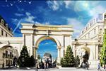Dự án Sunshine Helios - Khu đô thị Nam Thăng Long - Ciputra Hà Nội - ảnh tổng quan - 1