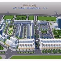 Siêu phẩm thành phố Tuy Hòa 71 nền đất, nhà phố liên kế KDT An Phú, giá khởi điểm chỉ từ 1,2 tỷ/nền