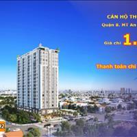 Căn hộ West Intela mặt tiền An Dương Vương, giá chỉ từ 1,65 tỷ, 2 wc, 2 phòng ngủ