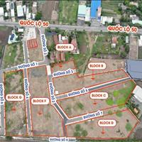 Đầu tư đất nền liền kề với TP Hồ Chí Minh thật dễ dàng chỉ với 500tr/nền
