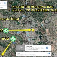 Bán đất nền dự án quận Phan Rang - Tháp Chàm - Ninh Thuận giá 2.18 tỷ