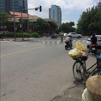 Bán nhà riêng phố Giang Văn Minh, diện tích 17m2 x 3 tầng, mặt tiền 4m, giá chỉ 2 tỷ
