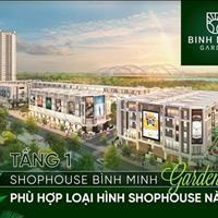 Chỉ 7 tỷ sở hữu ngay Shophouse 5 tầng 2 mặt tiền - Nhận nhà kinh doanh ngay, tặng xế hộp 1 tỷ