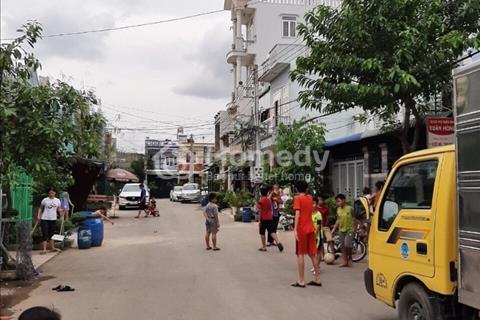 Mặt tiền 28m thông diện tích 70m2, sổ riêng thổ cư ngang 5m, chợ Khánh Long