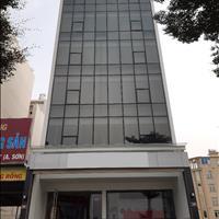 Cho thuê văn phòng Vũ Tông Phan, An Phú Quận 2 - Hồ Chí Minh giá 80 triệu