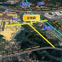 Cơ hội cho khách đầu tư - đất cổng chính sân bay Long Thành chỉ 650tr/nền (sổ hồng riêng)