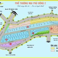 Cần bán gấp lô đất đẹp ở Linh Đông, Thủ Đức DT 52,5m2 cách Tô Ngọc Vân chỉ 50m đường ô tô 10m