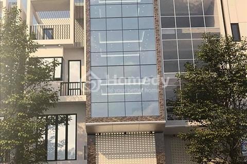 Mặt phố Nguyễn Ngọc Nại, Thanh Xuân, diện tích 40m x 6 tầng, mặt tiền 4.5m, giá 11 tỷ