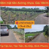 Bán đất giá rẻ tại Tân Tiến, Bù Đốp - Bình Phước với 68m mặt tiền nhựa, cách QL 500m, khu dân cư