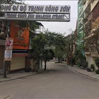 Mua ngay kẻo lỡ! Bán đất tặng nhà phố đi bộ Trịnh Công Sơn 168m, MT 8m. LH: 0916802686
