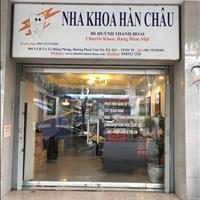 Cần bán căn Shophouse chung cư Lê Hồng Phong, Phan Văn Trị, P.2, Quận 5, giá tốt
