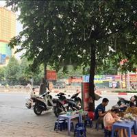 Bán nhà phân lô góc 59m2, mặt tiền 8m Lê Văn Lương, Tố Hữu Thanh Xuân, nhỉnh 8 tỷ