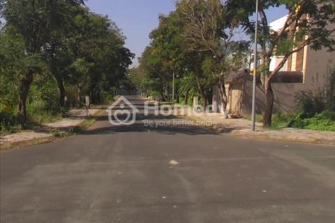 Bán đất Nguyễn Hoàng, Quận 2, gần Mega Market An Phú, trường THPT Thủ Thiêm, chỉ 2.2 tỷ 80m2, SHR