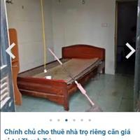 Cho thuê nhà trọ, phòng trọ quận Thanh Trì - Hà Nội giá 900.00 nghìn