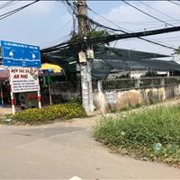 Cần bán lại lô đất đường Lục Viên Chợ Đình 4x18m thổ cư, đường bê tông 5m