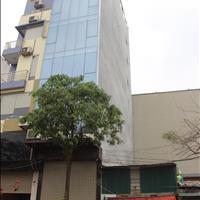 Bán nhà phố Võ Chí Công, 67m2, 7 tầng, mặt tiền 5m, giá 15.5 tỷ, đường ô tô, kinh doanh đỉnh