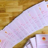 Ngân hàng TP.HCM thông báo thanh lý 15 nền đất Bình Tân