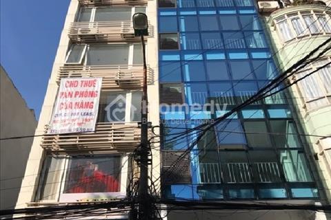 Chính chủ cho thuê văn phòng giá rẻ tại tòa nhà văn phòng số 48 Kim Mã Thượng, Ba Đình, Hà Nội