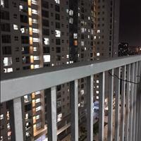 Cần bán căn hộ 2PN - đã có sổ hồng - hỗ trợ vay ngân hàng lãi suất 7% - giá chỉ từ 1,85 tỷ