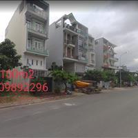 Cần bán gấp lô đất Quận 12, TP Hồ Chí Minh, sổ sẵn