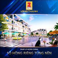Duy nhất chỉ 51 nền thổ cư 100-150m2 tại Sân bay Long Thành, sẵn sổ hồng, xây tự do chỉ 1.8 tỷ/nền
