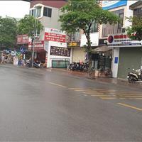 Cần bán gấp nhà ngay trung tâm phố Sài Đồng giá bán 100 triệu/m2