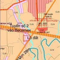 Bán đất Becamex Đồng Phú - Ngã tư nút giao tuyến 2 và tuyến Xuyên Tâm 300m2 thổ cư giá 7 tỷ