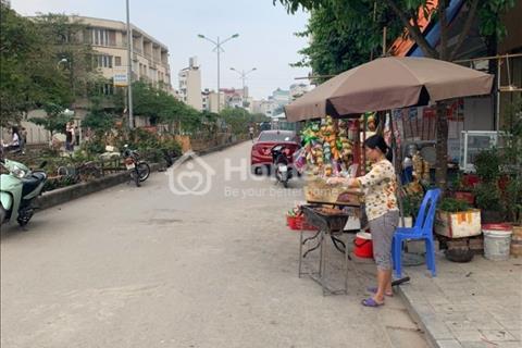 Chính chủ bán đất sổ đỏ 50m2, ngay Dương Nội, Hà Đông, đối diện cổng trường Tiểu Học An Hưng
