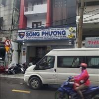 Bán nhà riêng quận Quận 1 - TP Hồ Chí Minh giá 12.50 tỷ