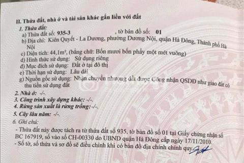 Bán 44.1m2 đất ở tại Dương Nội, sổ hồng chính chủ bao sang tên, tặng nhà cũ dọn vào ở ngay