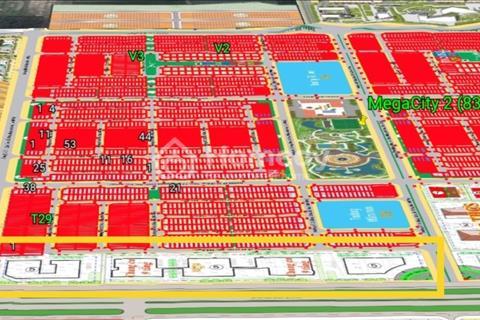 Dự án đất nền tốt nhất hiện tại của Đồng Nai mặt tiền 25C đường vao sân bay Long Thành, giá đầu tư