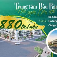 Bán đất quận Bàu Bàng - Bình Dương giá 880.00 triệu, sổ hồng từng nền, chiết khấu đến 4%