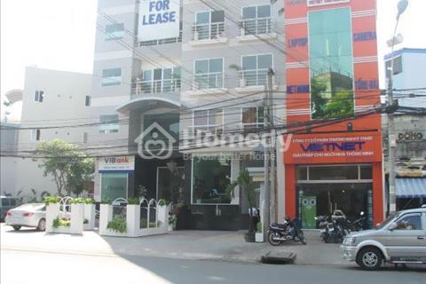 Thái Sơn Building