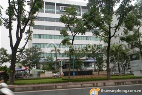 Tòa nhà văn phòng ATS