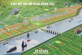 Khu đô thị Nha Trang Pearl Nam Sông Cái