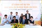 Lễ công bố dự án khu dân cư M-One Nam Sài Gòn vào ngày 07/01/2016. Dự án ra đời với mong muốn không những đáp ứng được chuẩn mực của một không gian sống hiện đại mà còn tạo cơ hội cho khách hàng, đặc biệt là các gia đình trẻ dễ dàng sở hữu căn hộ đẳng cấp với mức giá trong tầm tay.