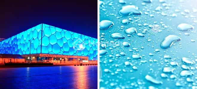 Công trình kiến trúc ấn tượng