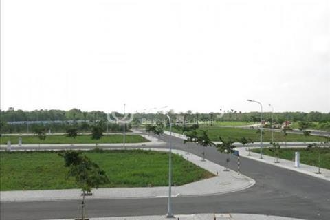 Bán đất mặt tiền tỉnh lộ 8, sổ hồng , gần chợ, TTTM ,đường 16m, tặng 5 tấn xi măng